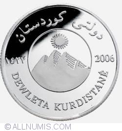 Imaginea #2 a 10000 Dinar 2006