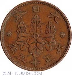 Image #1 of 1 Sen 1923