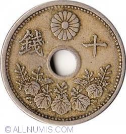 Image #1 of 10 Sen 1923