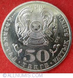 Image #2 of 50 Tenge 2011 - 20 Years of Independence