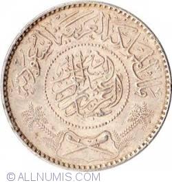 Imaginea #1 a 1 Riyal 1950 (AH1370)