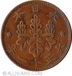 1 Sen 1922