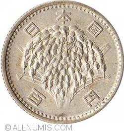Image #1 of 100 Yen 1965
