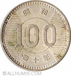 Image #2 of 100 Yen 1965