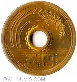 Image #1 of 5 Yen 1964