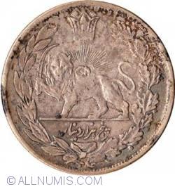 5000 Dinars 1924 (AH1343)