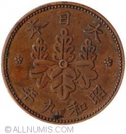 Image #1 of 1 Sen 1934