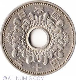 Image #1 of 50 Yen 1959