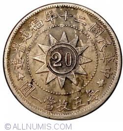 Imaginea #1 a 20 Cent 1931