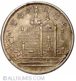 Imaginea #2 a 20 Cent 1931