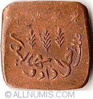 1 Paisa 1923 (AH1342)
