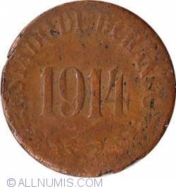 Image #1 of 5 Centavos 1914