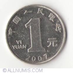 Imaginea #1 a 1 Yuan 2007
