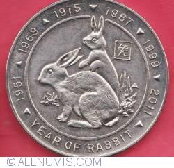 Imaginea #2 a 5 Dollars 1999 - Anul Iepurelui