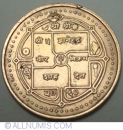 Image #2 of 2 Rupees 2003 (VS2060) -magnetic