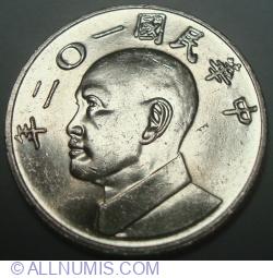 Image #2 of 5 Yuan 2013 (102) (年二〇一)