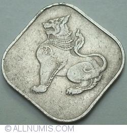 Image #2 of 10 Pyas 1955