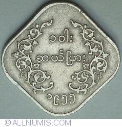 Image #1 of 10 Pyas 1955