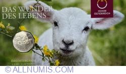 5 Euro 2017 - Easter Lamb