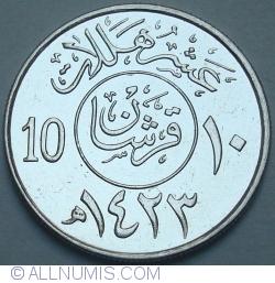 Image #1 of 10 Halala (2 Ghirsh) 2002 (AH 1423)