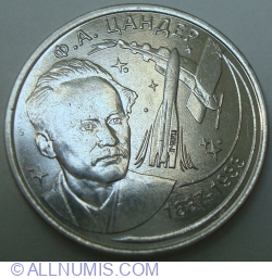 1 Rouble 2017 - 130th Anniversary - Birth of Friedrich Zander