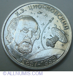 Image #2 of 1 Rouble 2017 - 160th Anniversary - Birth of Konstantin Tsiolkovsky