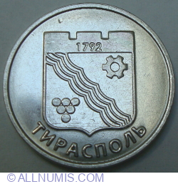 Image #2 of 1 Rouble 2017 - Coats of Arms of the Cities of Transnistria - Tiraspol