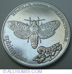 Image #2 of 1 Ruble 2018 - Red Book of Transnistria - Adam's Head Butterfly