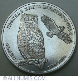 Image #2 of 1 Rouble 2018 - Red Book of Transnistria - Eagle-owl