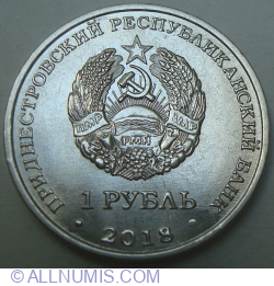 Image #1 of 1 Rouble 2018 - Red Book of Transnistria - Eagle-owl