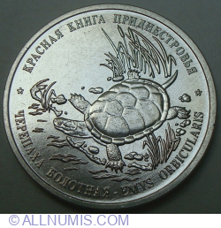 Image #2 of 1 Rouble 2018 - Red Book of Transnistria - Pond Turtle