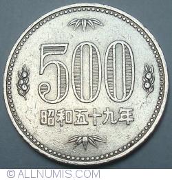 500 Yen 1984 (59)