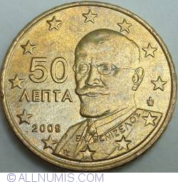 Image #2 of 50 Euro Cent 2009