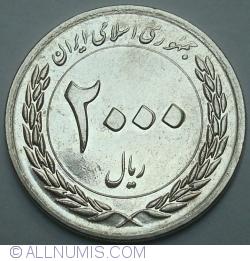 Image #1 of 2000 Rials 2012 (SH 1391) (۱۳۹۱)