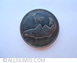 1 Krona 1991
