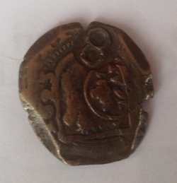 Image #2 of 8 Maravedis 1625 countermarked in 1641