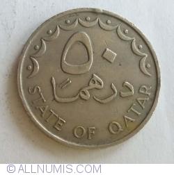 Image #1 of 50 Dirhams 1978 (AH1398)