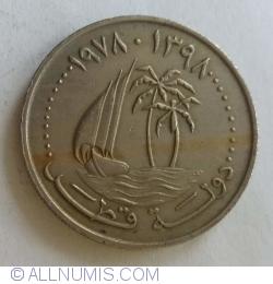 Image #2 of 50 Dirhams 1978 (AH1398)