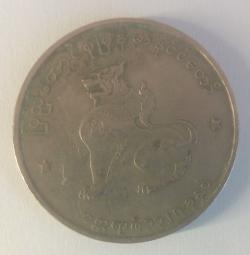 Image #2 of 50 Pyas 1965