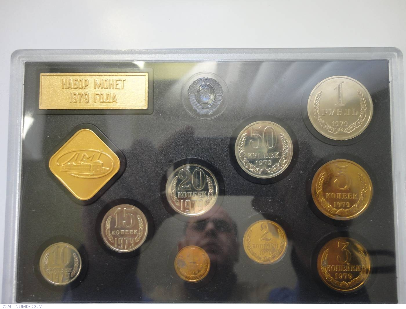 Where to sell coins of the USSR 93