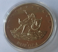 Image #2 of [FANTASY] 10 Euro 1997