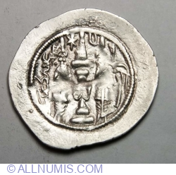 Image #2 of 1 Drachma 531 ND
