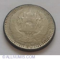 50 Pul 1953 (SH1332)