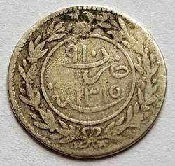 Imaginea #1 a 12 Khumsi 1898 (AH1315)
