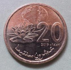 20 Santimat 2019 (AH 1440)