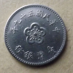 Image #1 of 1 Yuan 1970 (59)