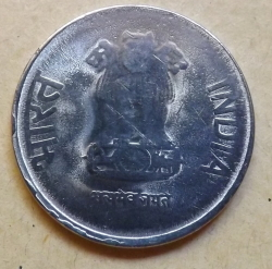 Image #2 of 2 Rupees 2011 (H)