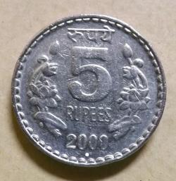5 Rupees 2000 (N)