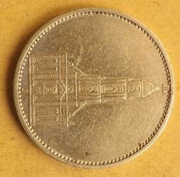 5 Reichsmark 1934 J