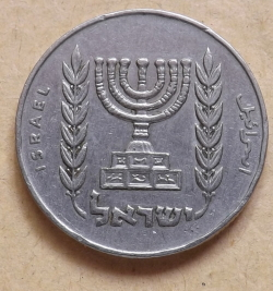 1/2 Lira 1966 (JE5724)